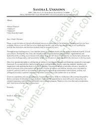 art instructor cover letter
