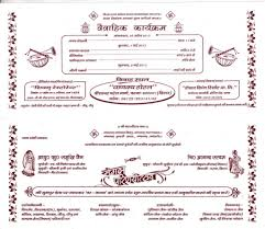 hindu wedding invitations wording matter of wedding cards of hindu card design ideas