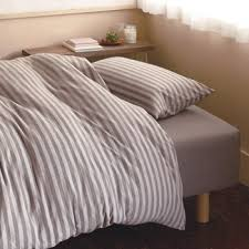 Jersey Cotton Duvet Set Muji Xinjian Cotton Jersey Full Fitted Sheet In 140 X 200 X 18