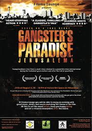 movie for gangster paradise nafasi art space nafasi art space presents filamu lounge