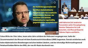 Israel Flag Illuminati Zufall Oder Mossad Akt Berliner Terror Anschlag Mit Lkw Eines