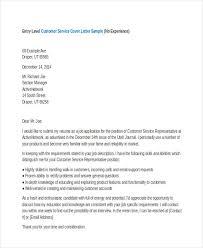19 job application letter templates in doc free u0026 premium templates
