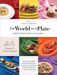 global cuisine เซ นทร ล เอ มบาสซ และ เซ นทร ลช ดลม จ ด 3 งานใหญ ตอกย ำ