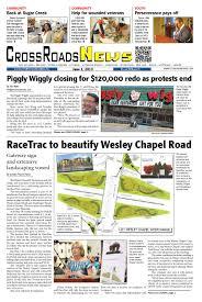Home Depot Ellenwood Ga Phone Crossroadsnews June 1 2013 By Crossroadsnews Inc Issuu