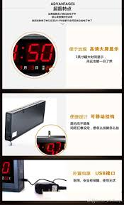 ht4819sm 6 aluminum large digital led wall clock big watch modern