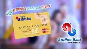 bank gift cards andhra bank gift card telugu