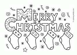 2015 christmas colouring pages coloring sheets print