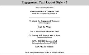 engagement ceremony invitation engagement invitation wording indian style indian engagement