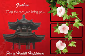 new year cards greetings japanese new year cards greetings jobsmorocco info