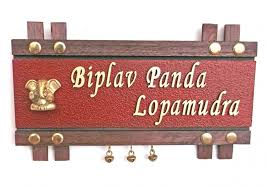 Name Plate Designs Name Plates Online Name Plates For Home - Name plate designs for home
