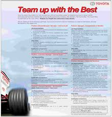 toyota corporate website indus motors company jobs 2017 in pakistan