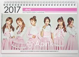 apink 2017 2018 photo desk calendar ap001 apink amazon com books