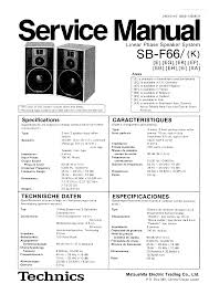 technics sb f66 k service manual immediate download