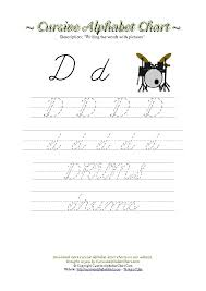 a z cursive words pictures and alphabet letter worksheets