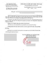 Lettre De Demande De Visa En Anglais infos sur le visa pour le depuis la ou l 礬tranger