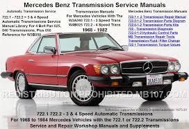 mercedes repair manuals mercedes w114 w115 transmission manuals