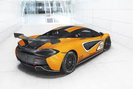 orange mclaren rear releases mclaren media site
