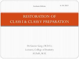 mds class dr gaurav garg m d s lecturer college of dentistry al zulfi