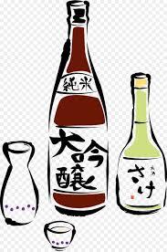 saké de cuisine sake alcoholic drink tokkuri u71d7u9152 royalty free japanese