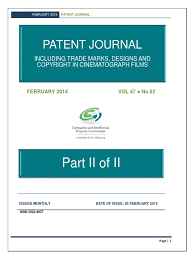 february 2014 part 2 of 2 patent application trademark