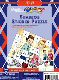passover stickers gifts for kids children s passover sticker set