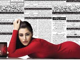 journalists jobs in pakistan newspapers urdu news urdu newspaper ad featuring nargis fakhri sparks outrage on social