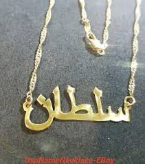 arabic name necklace arabic name necklace ebay