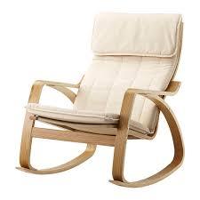 West Elm Ryder Rocking Chair Rocking Armchair Ultimate Venue