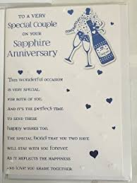 wedding anniversary day card with to my husband on