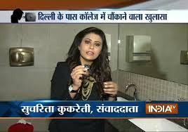 Indian Bathroom Hidden Camera Videos Spy Camera Found Inside Girls Hostel Bathroom In Noida India Tv