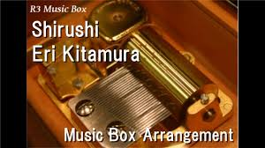 C3 Studios by Shirushi Eri Kitamura Music Box Anime