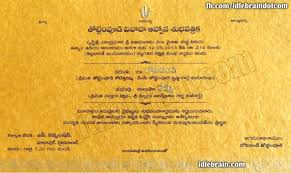 Wedding Quotes For Invitation Cards Wedding Invitation Cards In Telugu Yaseen For