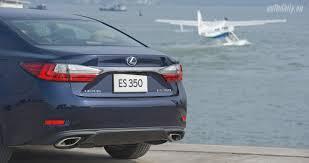 gia xe lexus s350 lexus es 2016 lựa chọn mới cho người trẻ thành đạt