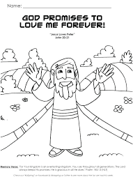 coloring pages king josiah king josiah coloring page prince coloring pages king an king josiah