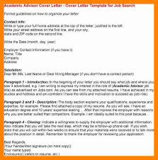 cover letter for faculty position sample cover letter reference