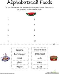 alphabetical foods worksheet education com
