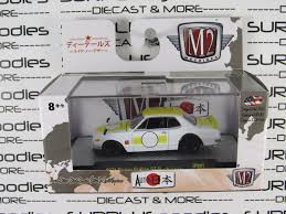 cool great m2 machines 1 64 hobby exclusive auto japan jdm 1971