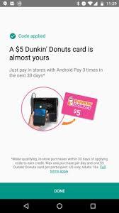 dunkin donuts application free printable dunkin donuts job