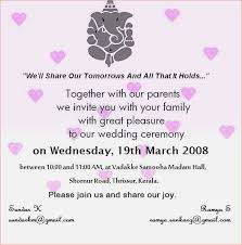 wedding quotes to a friend wedding invitation quotes for friends in telugu wedding invitation