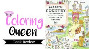romantic country the third tale coloring book review eriy