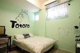 chambre d hote 駱is 九份莉塔屋民宿歐洛拉房型 chambres d hôtes à louer à ruifang