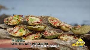 cuisine et d駱endances cuisine et d駱endance 100 images alberta rockies