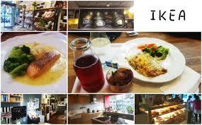 騅ier cuisine ikea 食 台北市中正區 ikea house 就是要給你回家的感覺 柚 食在主義