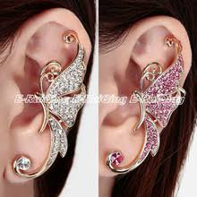ear wraps compare prices on ear wraps online shopping buy low price ear