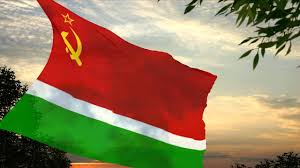 Flag Of Lithuania Picture Flag And Anthem Of Lithuanian Ssr 1953 1990 Youtube