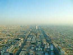 Kingdom Centre Saudi Arabia Fast Passports And Visas