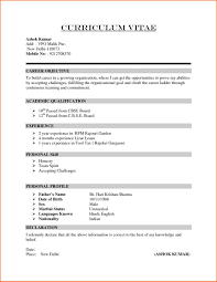 simple resume format for freshers pdf merger how to write simple resume objective for is one of goodat