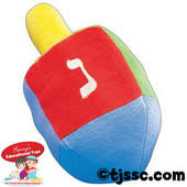 musical dreidel plush embroidered musical dreidel great pricing at benny s