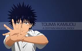 a certain magical index a certain magical index touma kamijou by spectralfire234 on deviantart