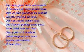 exemple voeux mariage modele carte de voeux pour un mariage